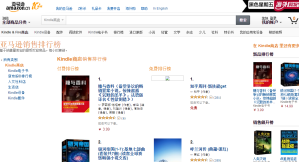 Number One China!!!